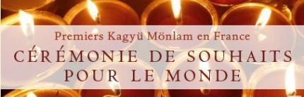 Premiers Kagyü Mönlam en France à l'institut Karma Ling